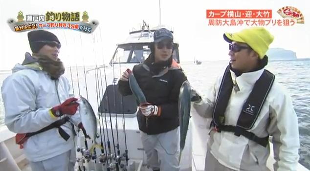 釣り2013年